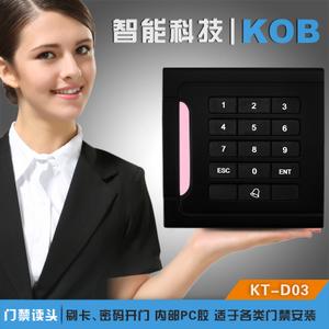 KOB KT-D03