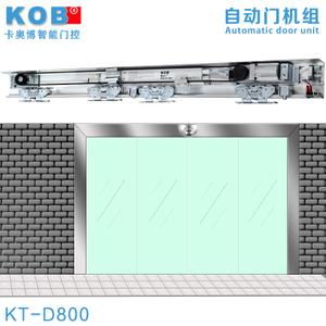 KOB KT-D800