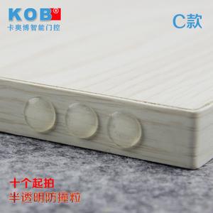 KOB KT-FZ10-C