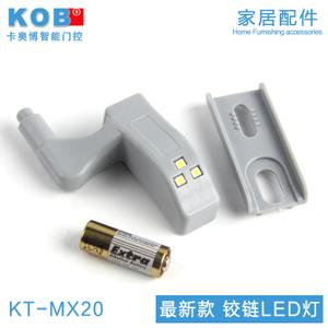 KOB KT-JL55
