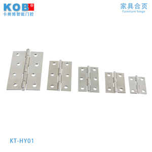 KOB KT-HY01
