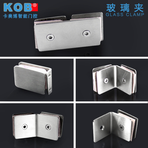 KOB KT-G36