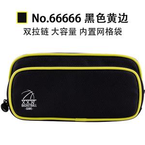 Deli/得力 66666
