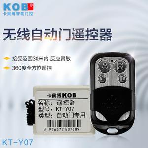 KOB KT-Y07