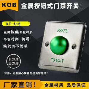 KOB KT-A15