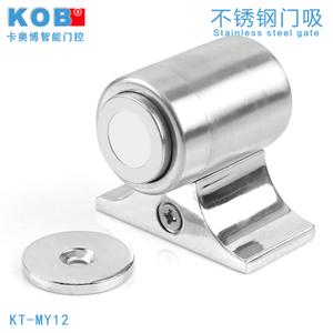 KOB KT-MY12