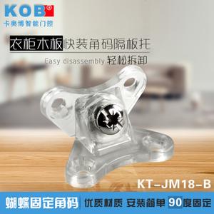 KOB KT-JM18-B