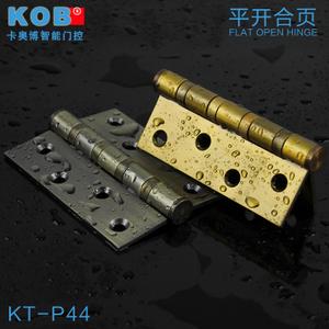 KOB KT-HY11