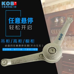 KOB KT-ZC02