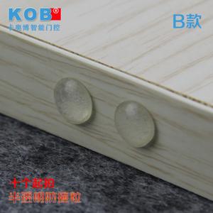 KOB KT-FZ10-B