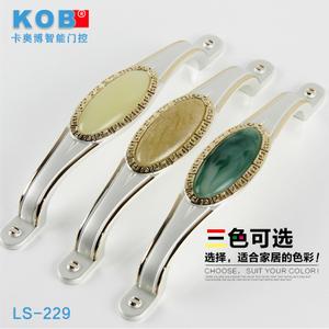 KOB LS-229