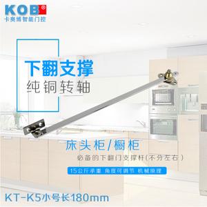 KOB KT-K5-180mm