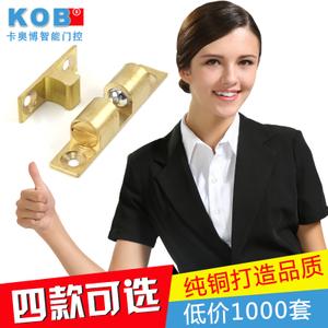 KOB KT-CD09