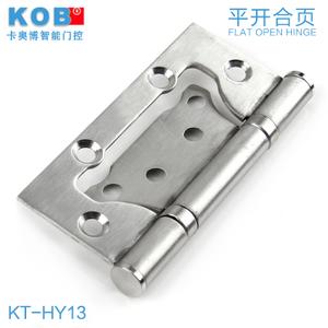 KOB KT-HY13