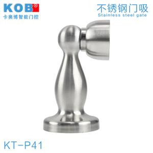 KOB KT-MY11