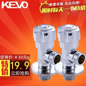KEVO/启沃 QW71001