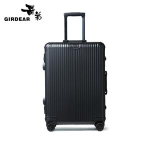 Girdear/哥弟 AB10014