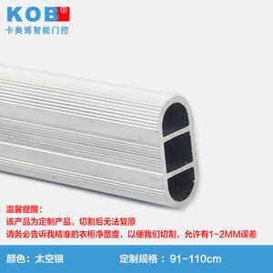 KOB KT-YG03-110