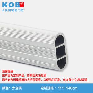 KOB KT-YG03-140