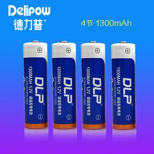 Delipow/德力普 13004