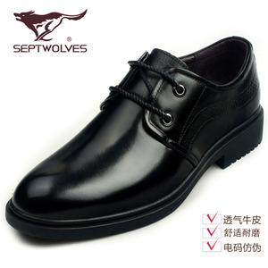 Septwolves/七匹狼 8263223930-02
