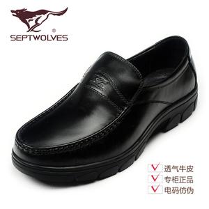 Septwolves/七匹狼 8141826273