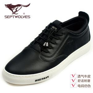 Septwolves/七匹狼 8362203721-02