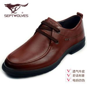 Septwolves/七匹狼 8363062090-07