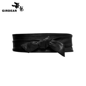 Girdear/哥弟 A900007