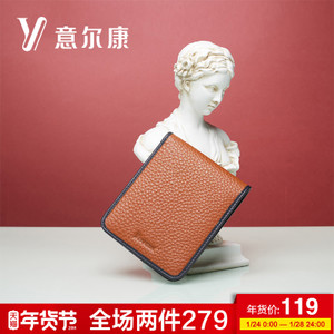 YEARCON/意尔康 65M38427-527