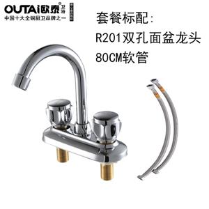 欧泰 OT-R20180cm