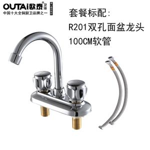 欧泰 OT-R2011