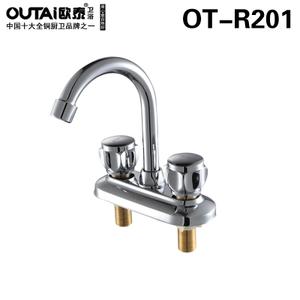 欧泰 OT-R203FA-R201