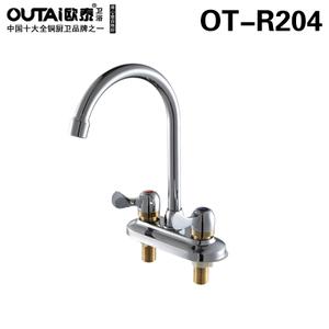 欧泰 OT-R203FA-R204