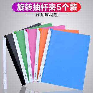 chanyi/创易 CY0326