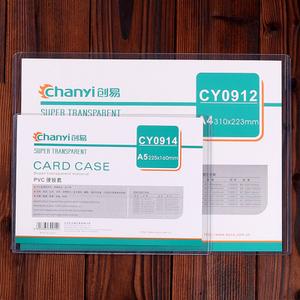 chanyi/创易 CY0911