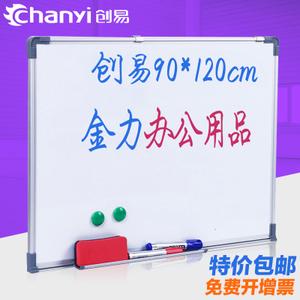 chanyi/创易 CY2966