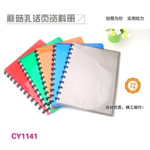 chanyi/创易 CY1141