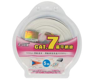 Z-TEK ZY012