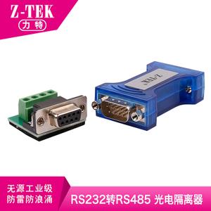 Z-TEK ZY284