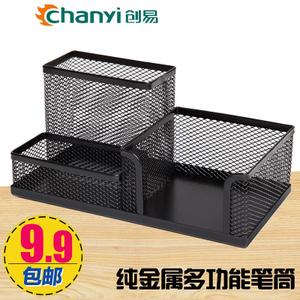 chanyi/创易 cy6796
