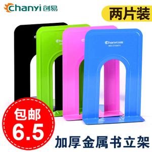 chanyi/创易 CY2471