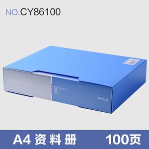chanyi/创易 CY8610-100