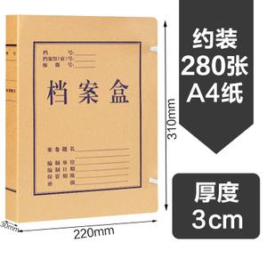 chanyi/创易 30mm
