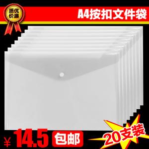 chanyi/创易 CY5500