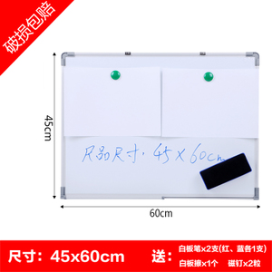 chanyi/创易 4560cm