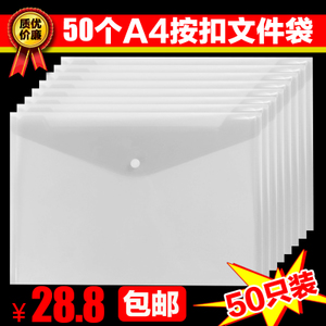 chanyi/创易 CYCY5512