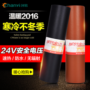 chanyi/创易 CY9906