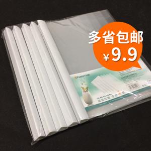 chanyi/创易 CY333