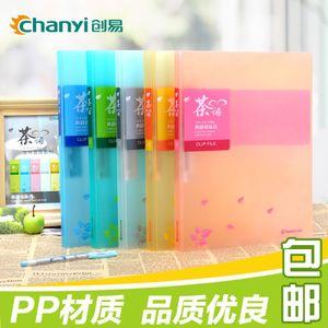 chanyi/创易 CY0430